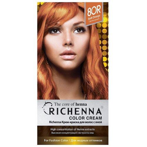 Richenna Крем-краска для волос с хной, 8OR soft orange