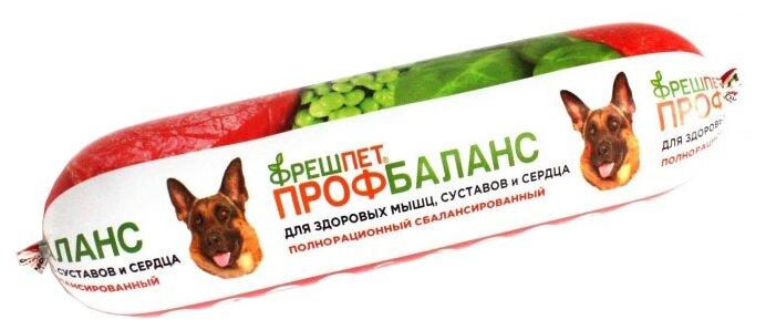 Корм для собак ФРЕШПЕТ Профбаланс ролл с Говядиной, сердцем и гречкой
