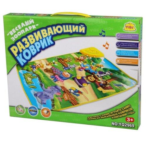 Купить Музыкальный коврик Наша игрушка Веселый зоопарк (YQ2969), Игровые коврики