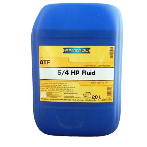 Трансмиссионное масло Ravenol ATF 5/4 HP Fluid 20 л