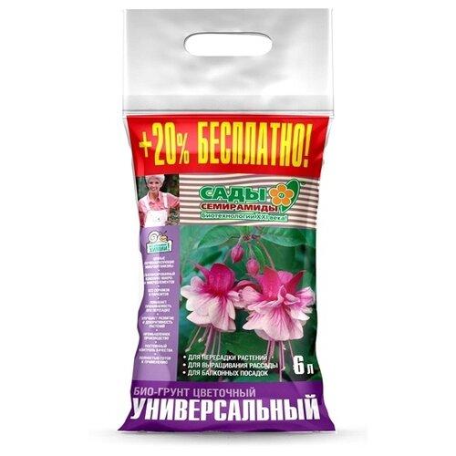 Грунт Сады Семирамиды Цветочный универсальный 6 л. грунт биуд сады семирамиды для фикуса 2 5 л