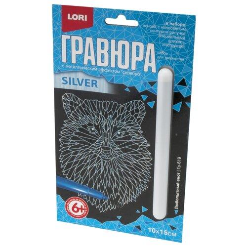 Купить Гравюра LORI Любопытный енот (Гр-619) серебристая основа, Гравюры