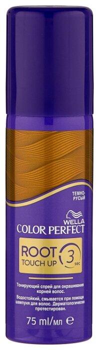 Спрей Wella Color Perfect оттенок Темно русый