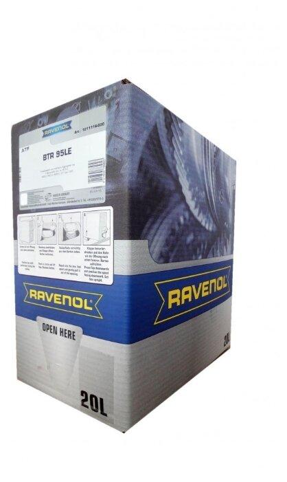 Трансмиссионное масло Ravenol ATF DSIH 6 ecobox