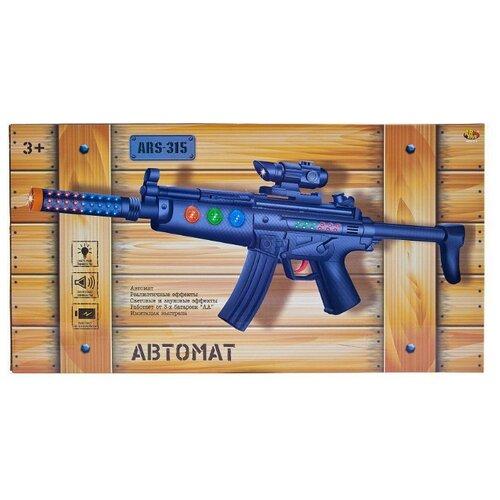 Купить Автомат ABtoys (ARS-315), Игрушечное оружие и бластеры