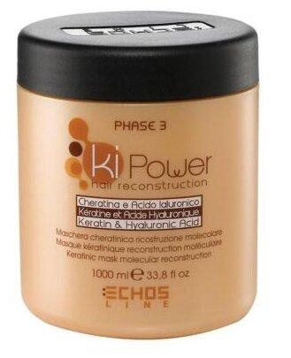 Echosline Ki-Power Маска для волос восстанавливающая для молекулярного восстановления