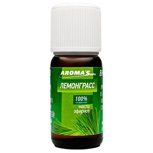 AROMA'Saules эфирное масло Лемонграсс 10 мл