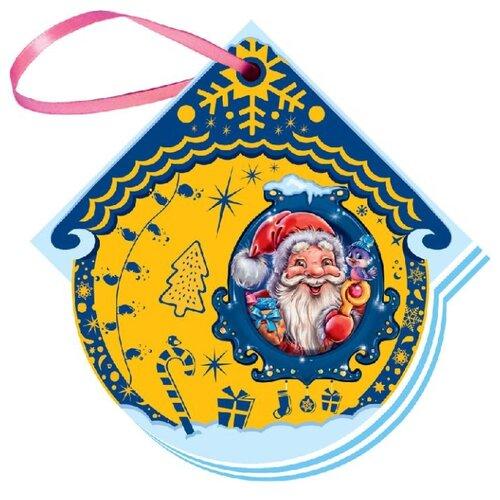 Купить Дед Мороз, Ранок, Книги для малышей