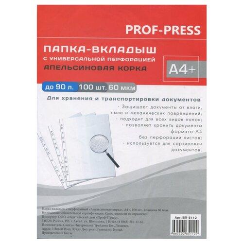 Купить Prof-Press Папка-вкладыш с перфорацией Апельсиновая корка, А4+, 60 мкм, 100 штук прозрачный, Файлы и папки