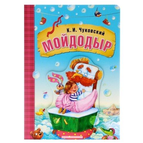 Купить Чуковский К.И. Мойдодыр , Мозаика-Синтез, Книги для малышей