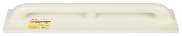 Полутёрок для нанесения штукатурки РемоКолор 20-5-050 600x110 мм
