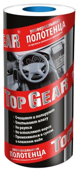 Салфетка Top Gear Универсальные 35 шт