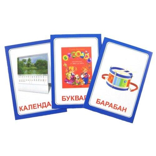 Купить Набор карточек Вундеркинд с пелёнок Логопедка Р 10x7 см 30 шт., Дидактические карточки