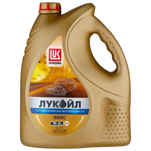 Моторное масло ЛУКОЙЛ Люкс полусинтетическое SL/CF 5W-40 5 л моторное масло лукойл люкс полусинтетическое sl cf 10w 40 1 л