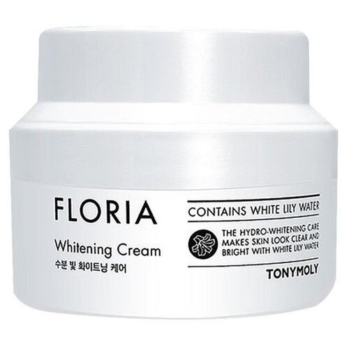 TONY MOLY Floria Whitening Cream Осветляющий крем для лица, 60 мл лучший осветляющий крем для лица