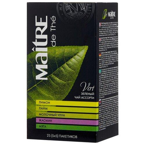 Чай зеленый Maitre Классик ассорти в пакетиках , 25 шт. алфавит классик витамины таблетки 120 шт