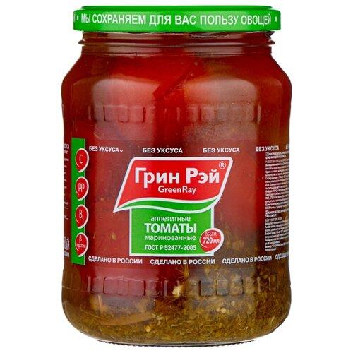 Аппетитные томаты маринованные Green Ray стеклянная банка 680 г томаты черри mikado маринованные