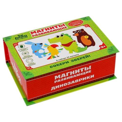Обучающий набор Лесная мастерская Собери зверей 3622855 разноцветный обучающий набор лесная мастерская изучаем цвета и овощи фрукты 3622858 разноцветный