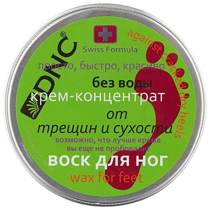 DNC Крем-воск для ног от трещин и сухости