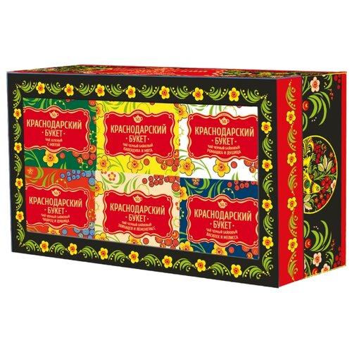 Чай Краснодарский букет ассорти подарочный набор, 300 г