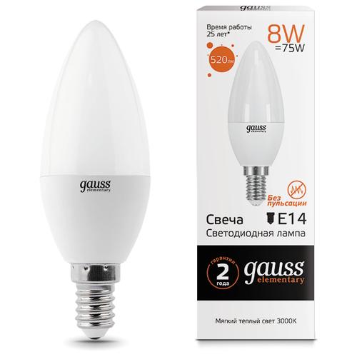 Лампа светодиодная gauss 33118, E14, CA37, 8Вт лампа светодиодная gauss 33138 e14 c37 8вт