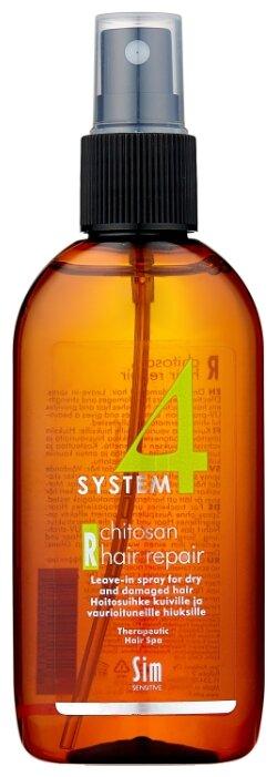 Sim Sensitive System 4 Спрей терапевтический