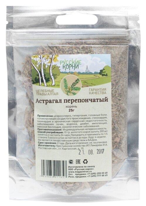 Русские корни корень Астрагал перепончатый 25 г