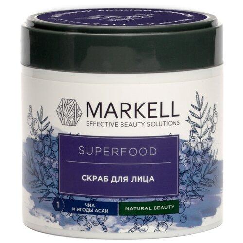 Купить Markell скраб для лица Superfood Чиа и ягоды асаи 100 мл