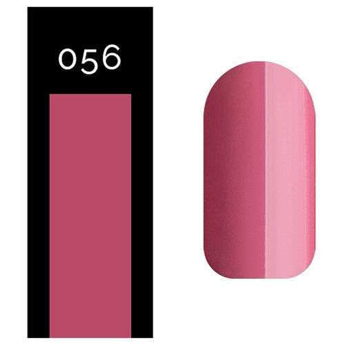 Купить Гель-лак для ногтей Cosmoprofi Base Line, 8 мл, оттенок №056