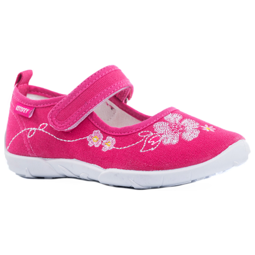 Туфли КОТОФЕЙ размер 30, розовый туфли котофей размер 34 розовый