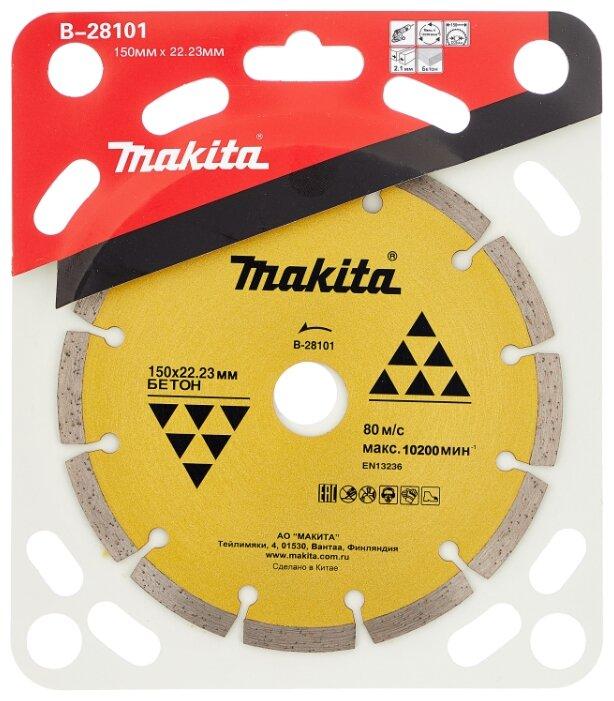 Диск алмазный отрезной 150x2.1x22.23 Makita B-28101