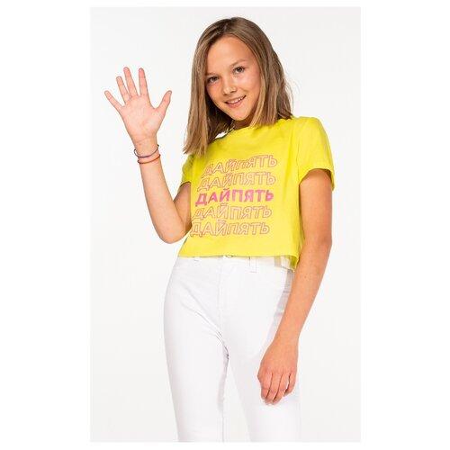 Футболка Orby размер 170, желтый orby рубашка для мальчика orby