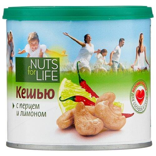 Кешью Nuts for Life с перцем и лимоном 115 г nuts for life арахис в сахарной глазури с соком натуральной клюквы 115 г