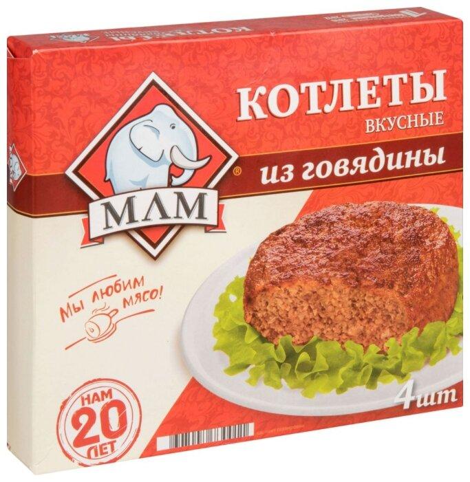 МЛМ Котлеты из говядины Вкусные 335 г