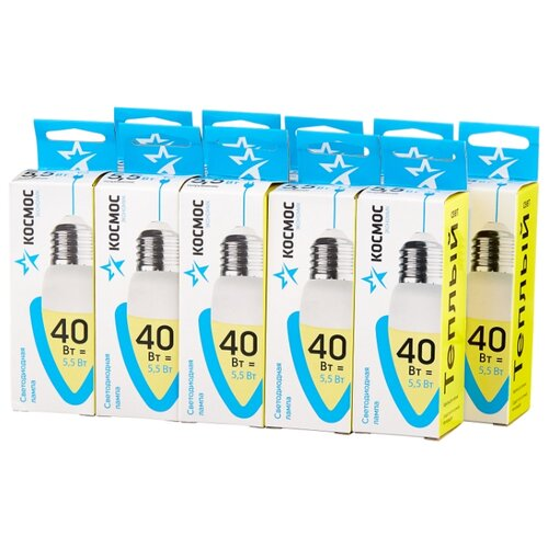 Упаковка светодиодных ламп 10 шт КОСМОС E27, C37, 5.5Вт