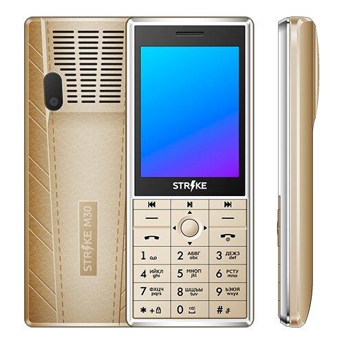 Телефон Strike M30 золотой телефон