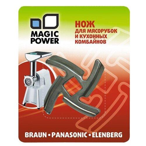 MAGIC POWER нож для мясорубки MP-606 стальной