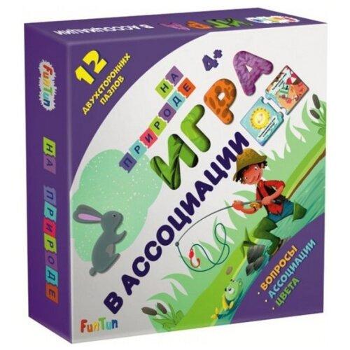 Купить Настольная игра FunTun Игра в ассоциации На природе, Настольные игры