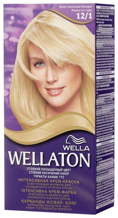 Купить Wellaton стойкая крем-краска для волос, 12/1 яркий пепельный блондин по низкой цене с доставкой из Яндекс.Маркета