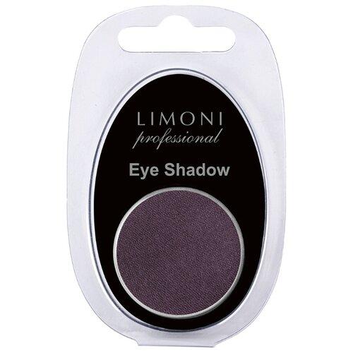 Limoni Тени для век Eye-Shadow 71 rire тени для век luxe liquid shadow 01 nude glam
