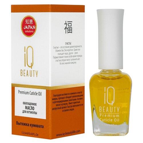 Купить Масло IQ BEAUTY Premium обогащенное для кутикулы, 12.5 мл