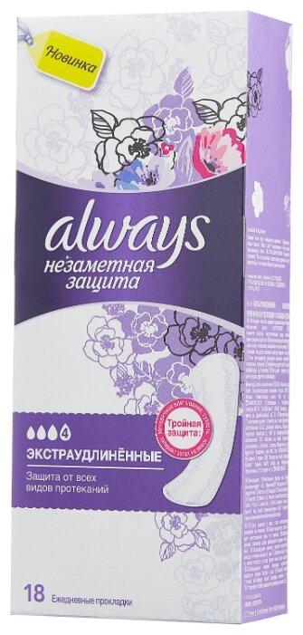 Прокладки Always (Олвейз) ежедневные ароматизированная Незаметная защита экстраудлиненные 18 шт.