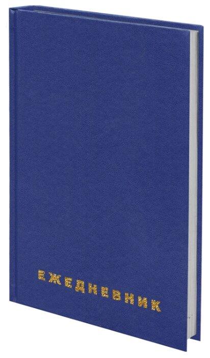 Ежедневник BRAUBERG 123327 недатированный, бумвинил, А5, 160 листов
