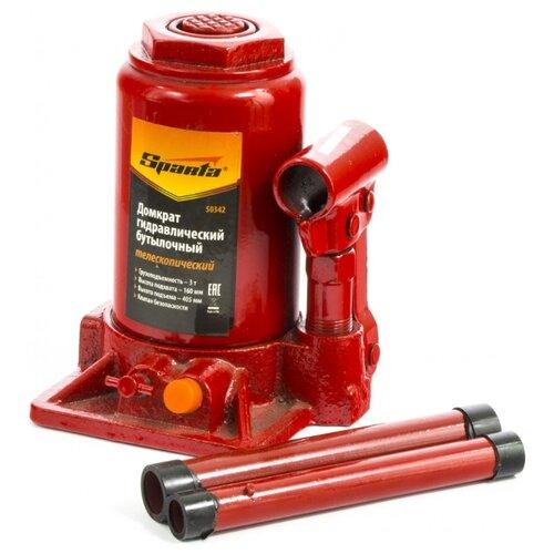Домкрат бутылочный гидравлический Sparta 50342 (3 т) красный