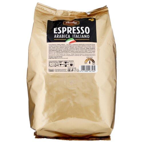 Кофе в зернах Paulig Espresso Arabica Italiano, арабика, 1 кг кофе в зернах italcaffe espresso 100% arabica 1 кг