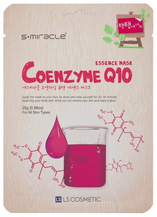 LS Cosmetic тканевая маска s+miracle коэнзим Q10