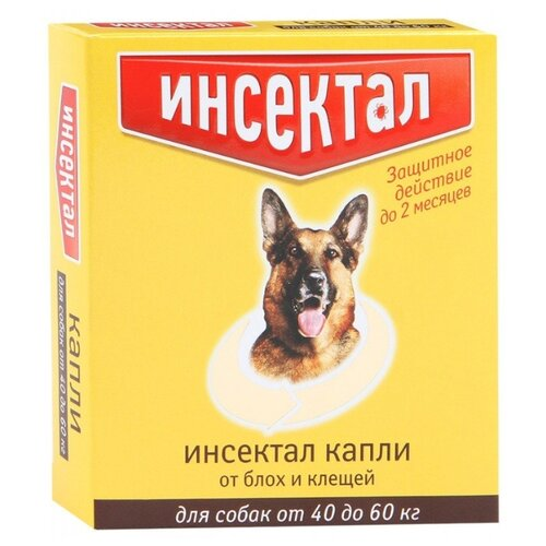 Инсектал капли от блох и клещей инсектоакарицидные для собак и щенков от 40 до 60 кг
