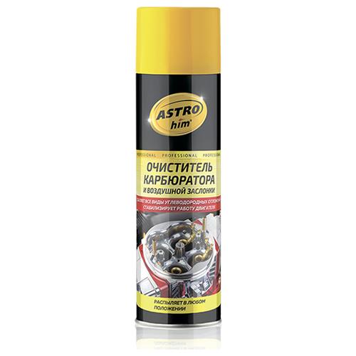 ASTROhim Очиститель карбюратора (аэрозоль) 0.65 л очиститель карбюратора 450мл аэрозоль