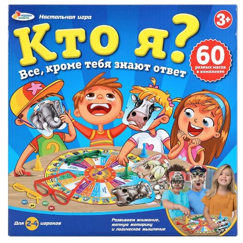 Купить Настольная игра Играем вместе Кто я? B1577151-R, Настольные игры