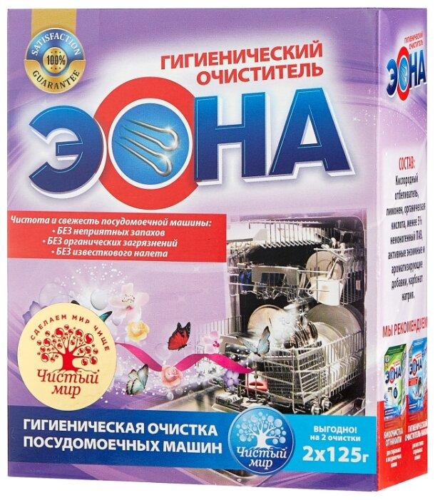ЭОНИТ гигиенический очиститель 250 г